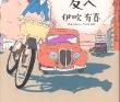 hayakawa-5_0