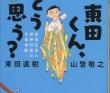 hayakawa680_0