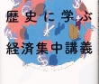 y_hayakawa