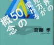 y_hayakawa_0