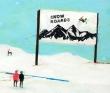 スノーボード(レンタル可)