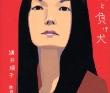 井筒啓之 装丁、挿絵、広告などイラストレーション全般、TIS、青山塾講師、講談社出版文化賞。