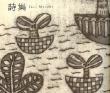 51232_tis-ayako-kuma-medium