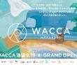 wacca_ad 20
