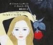『美女と野獣』2016