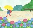 室ゆうこ 花、風景、季節、子ども、童画、かわいい、あたたかい。