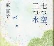 nakaue3680