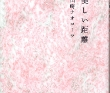nakaue680