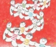 クリスマス飾り(ジンジャーキッズ)