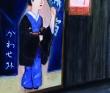 杉本鉄郎 アクリル絵の具、ジェッソ、人物・着物・江戸、装画コンペ グランンンプリ。