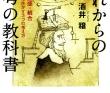 shiko-cover900px