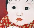 宇田見飛天 アクリル、装画、挿絵、人物、動物、装画を描くコンペティションVol.2 グランプリ。