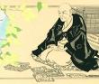 卯月みゆき 木版画、時代もの、和、花、装画コンペvol.1 高橋千裕賞賞。